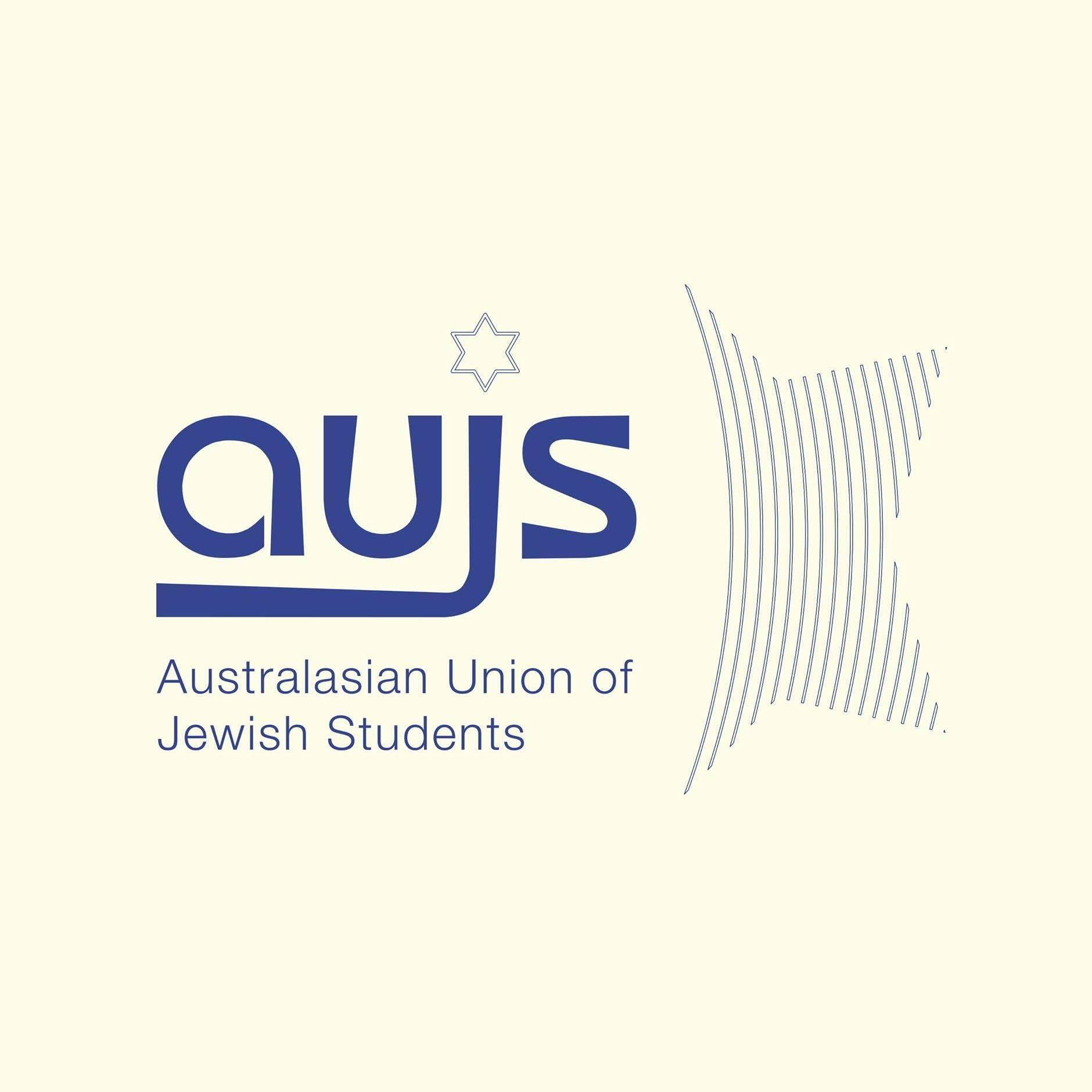 UniClubs - Australasian Union of Jewish Students Logo