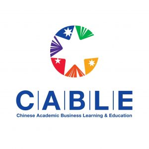 UniClubs - UOW Chinese Academic Business Learning & Education (CABLE) Logo