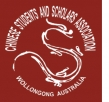 UniClubs - UOW Chinese Students and Scholars Association (WCSSA) Logo