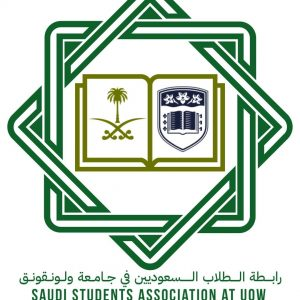 UniCLubs - Saudi Students Association UOW