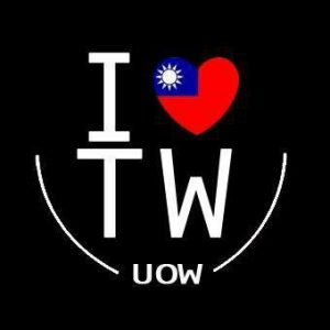 UniClubs - UOW Taiwanese Student Association Logo